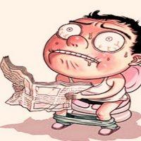 Triệu chứng bệnh trĩ và cách điều trị thích hợp